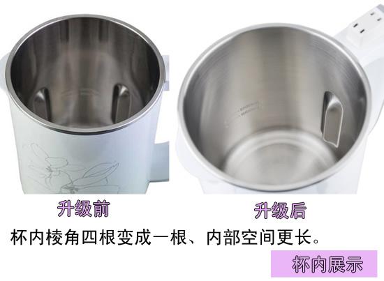 九阳无网系列豆浆机dj12b-a11d