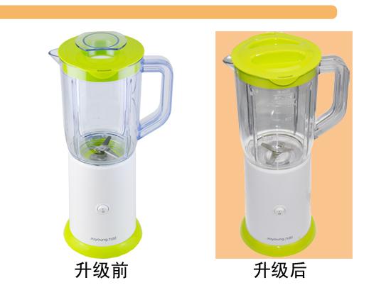 九阳 料理机 jyl-c051