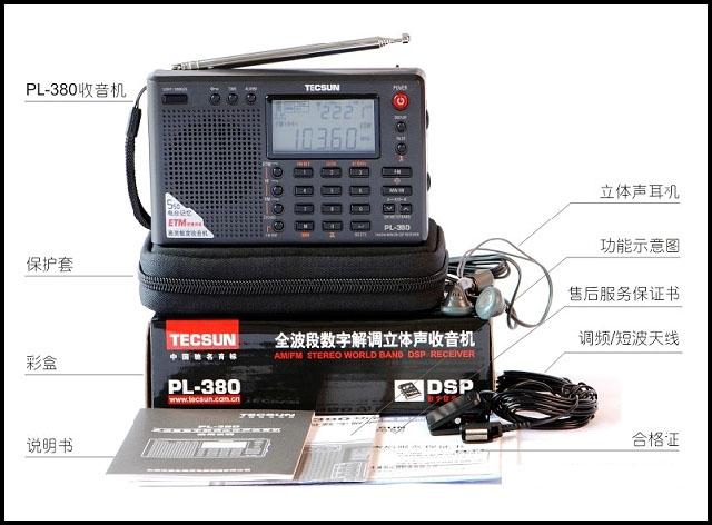 德生pl-380全波段数字解调dps立体声便携收音机(黑色)