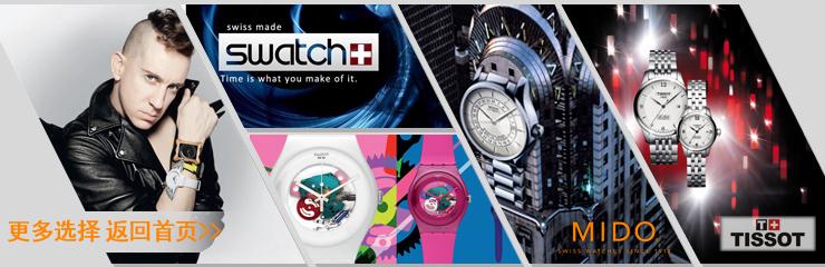 斯沃琪(swatch)  斯沃琪全新touch系列彩色触屏表盘引领高科技时尚