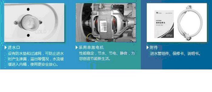东方cj 美的 滚筒洗衣机 mg53-z8031(以旧换新) 产品描述