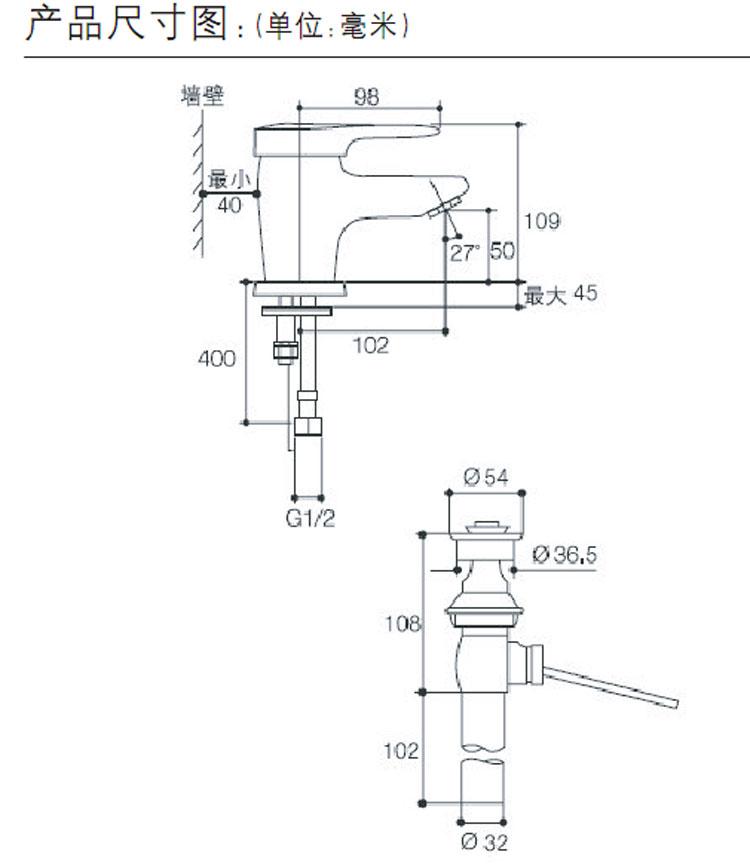 电路 电路图 电子 原理图 750_864