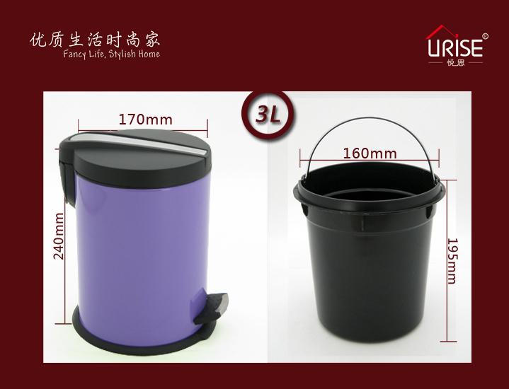 产品外观设计质感饱满,功能创意新颖,其主打产品有金属垃圾桶,卫浴