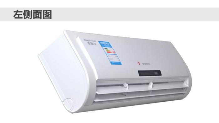 格力/gree 大1匹 幸福宝定频冷暖空调 kfr-26gw/k(26569)aac-n2
