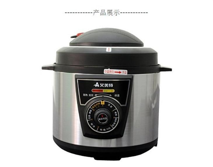 艾美特(airmate)电压力锅 cy607p
