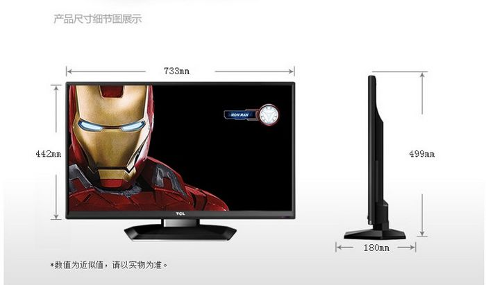 tcl 32英寸 l32f1590bn led液晶电视