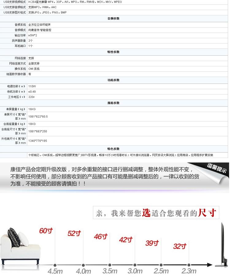 康佳led50m5580af 50寸安卓智能 网络wifi液晶电视机