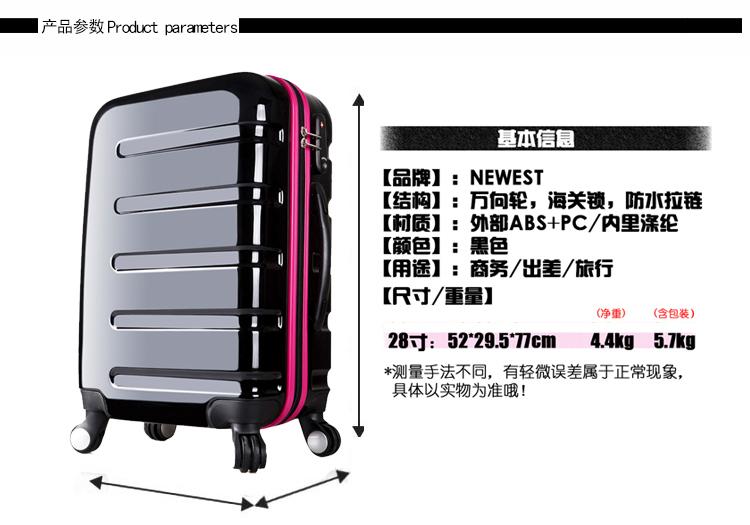 箱包 行李箱