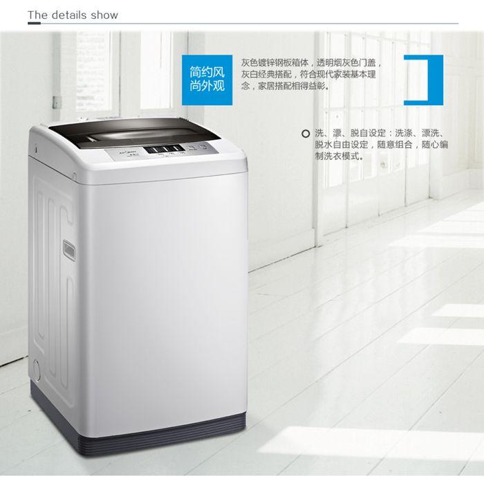 美的滚筒洗衣机安装步骤图