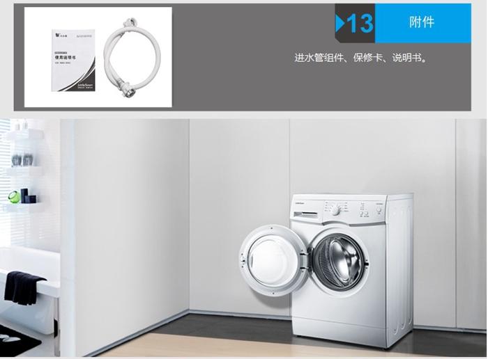 小天鹅 5.3公斤 电脑式滚筒洗衣机 tg53-z8028(以旧换新)