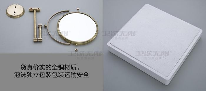 欧式奢华金色美容镜