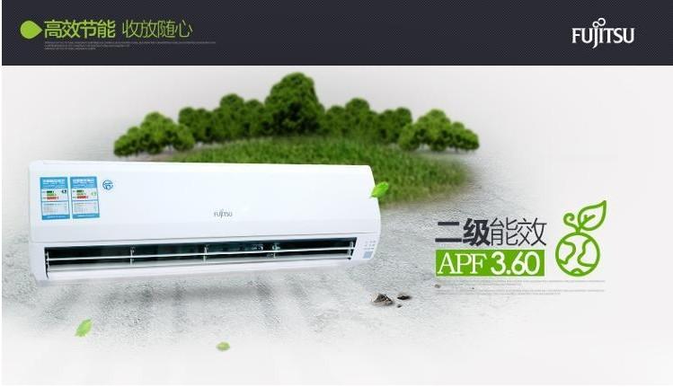 富士通空调官网_东方CJ富士通空调FUJITSU2P变频冷暖挂机