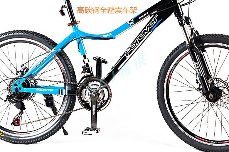 永久(forever)|电动自行车/自行车,-永久金牌 24寸车
