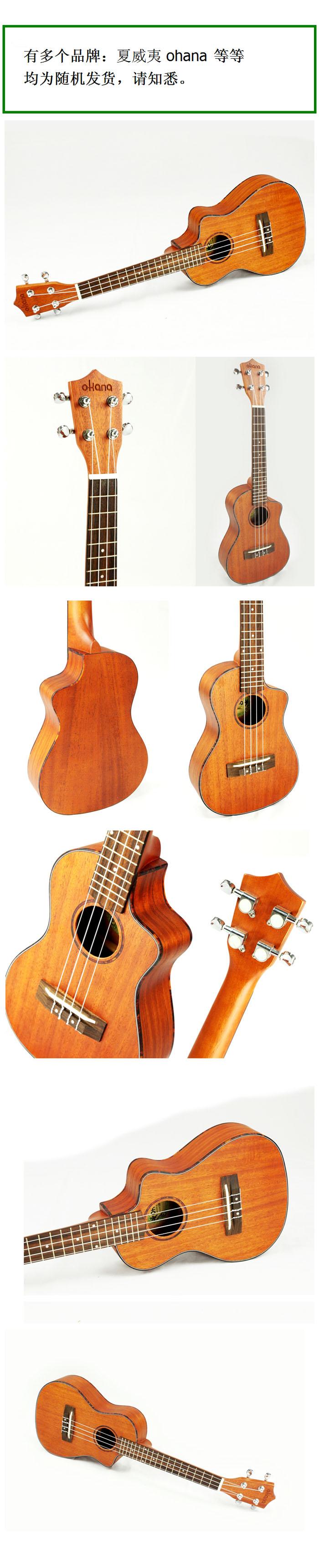 夏威夷ukulele尤克里里四弦小吉他