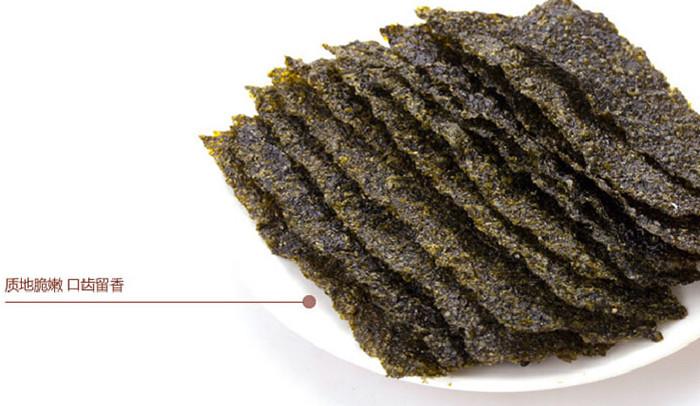 泰国进口 小老板调味海苔山葵味 36g