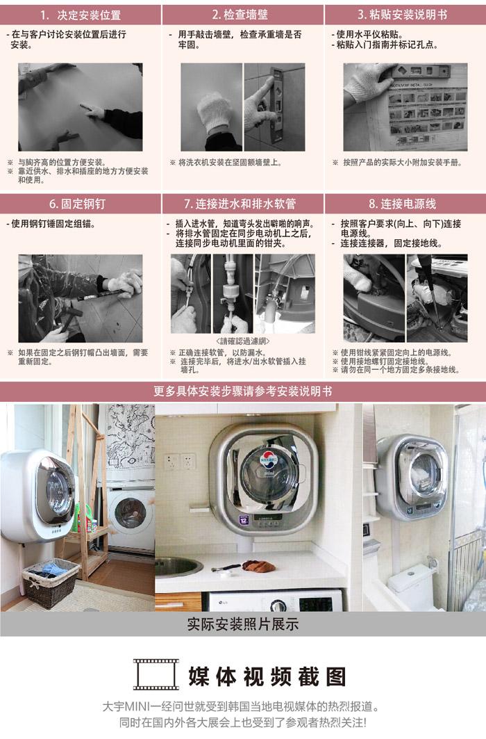 大宇|洗衣机,-大宇迷你壁挂式滚筒洗衣机