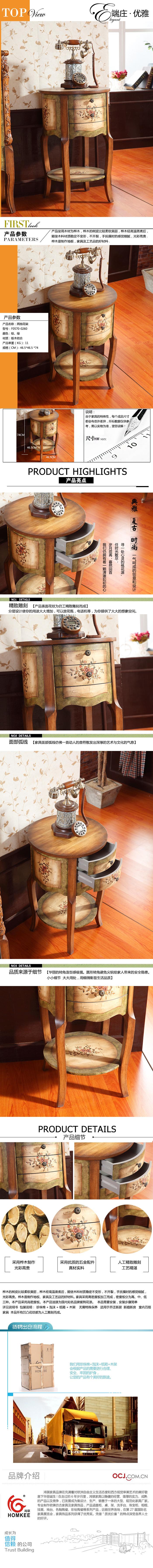 鸿骐|家居摆设,-鸿骐 精致复古欧式手绘玄关台