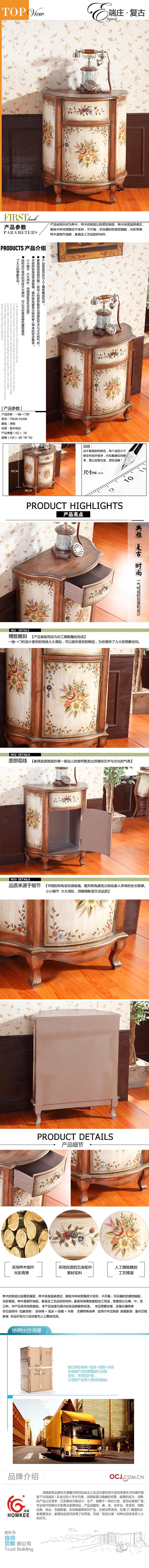 鸿骐 复古欧式手绘床头柜 实木角柜 田园风格储物柜f0028-01896