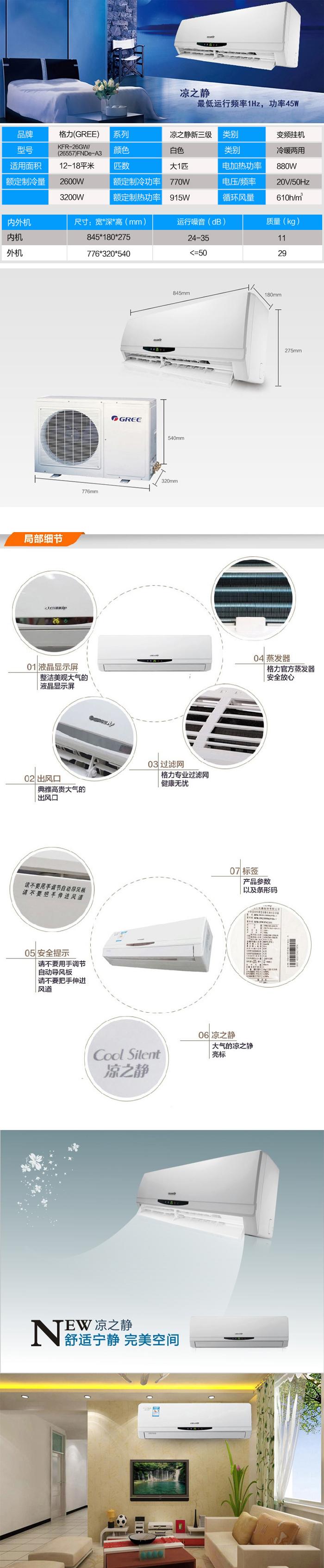 挂壁空调内外机接线图