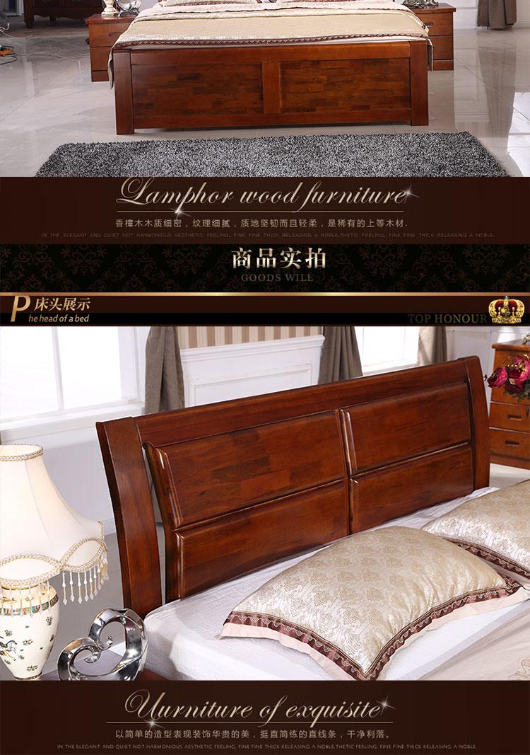 实木床中式家具全香樟木1