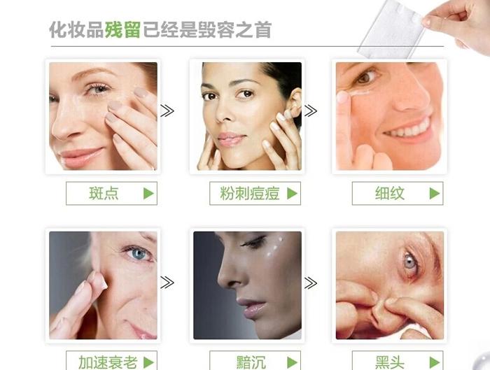 欧洲卸妆产品使用步骤配图