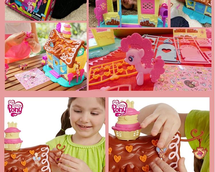 孩之宝 小马宝莉pop彩虹系列 糖果屋套装 hs.mlp-a8203