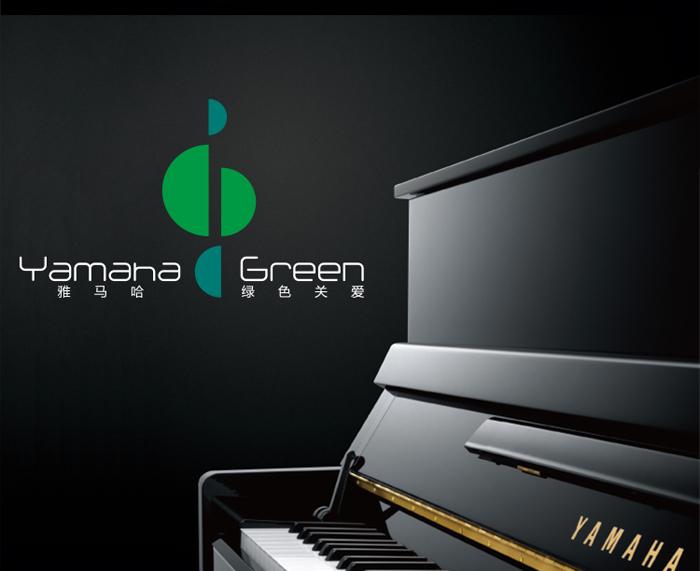 雅马哈钢琴  ys2 本商品配套 雅马哈钢琴 1架   产地 中国 尺寸 151cm图片