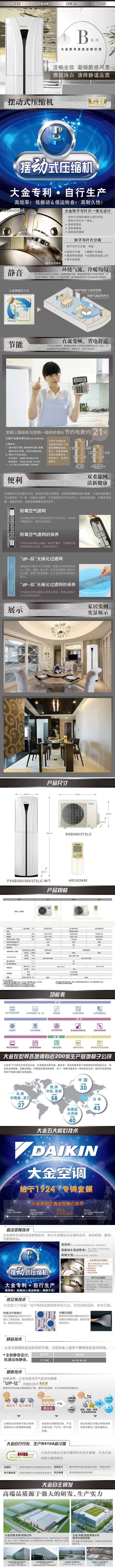 穿墙墙洞:10元/个;接通室外机排水管道费用:80元/2米