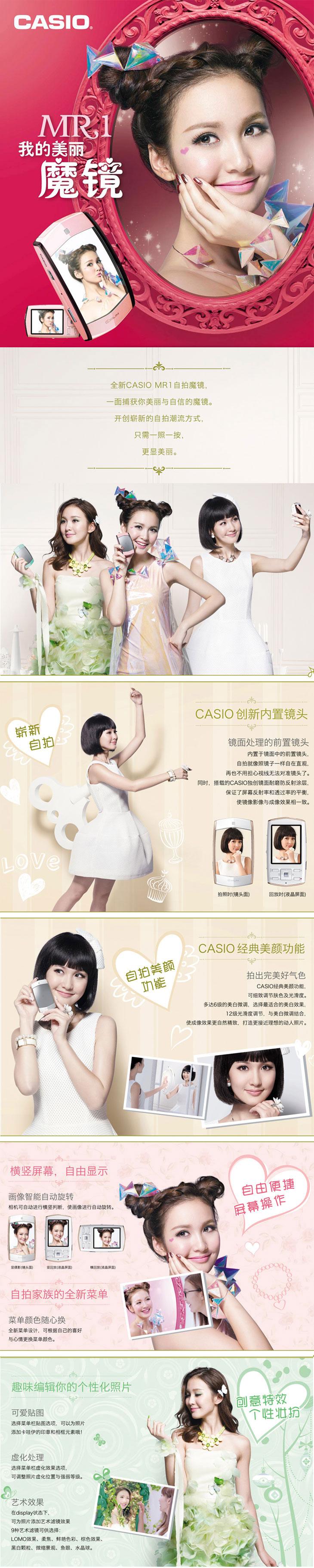 卡西欧(casio)|数码相机
