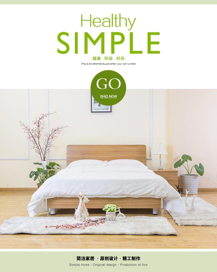 恩乐嘉居 现代简约中式木床 床头柜(eln-250(可收纳 1.5米 ))