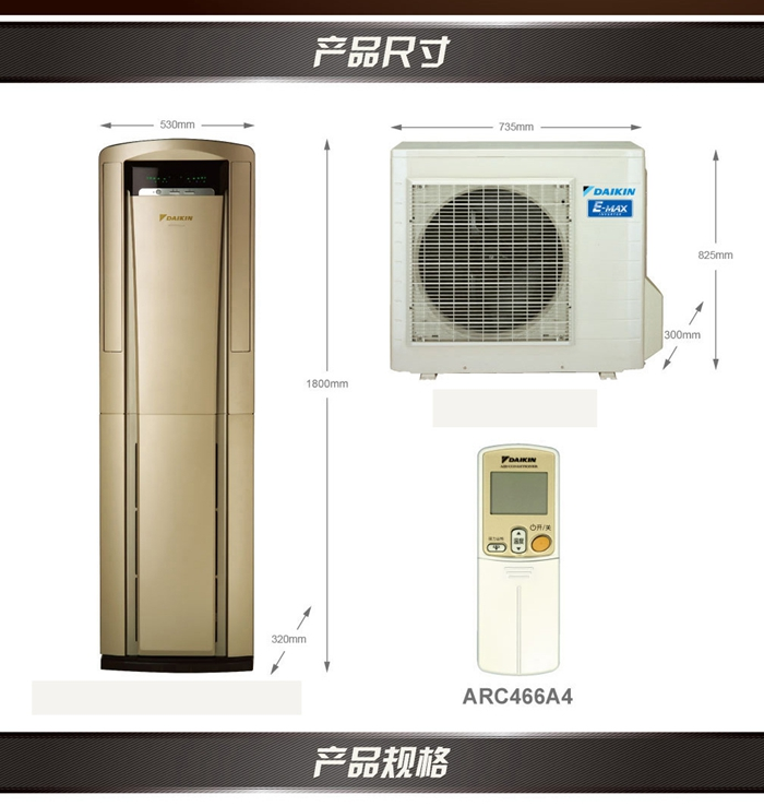 柜式空调开关图解