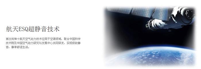 海尔(haier) 海尔 大1.5匹 壁挂式空调kfr-36gw/08wda13(以旧换新)