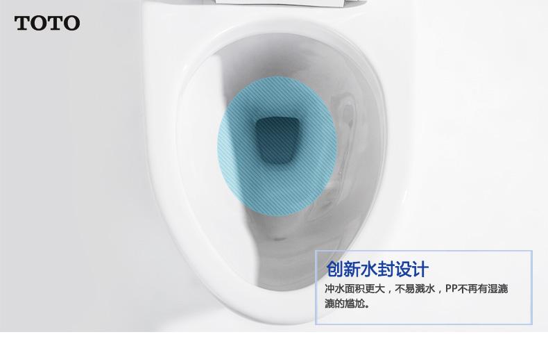 团购|嗨鸥团| toto 虹吸式节水马桶坐便器坐厕