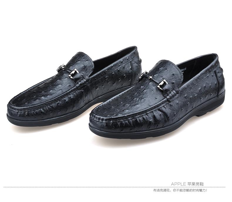 苹果皮鞋开发设计是由公司优秀设计师,借鉴国外创意元素,结合