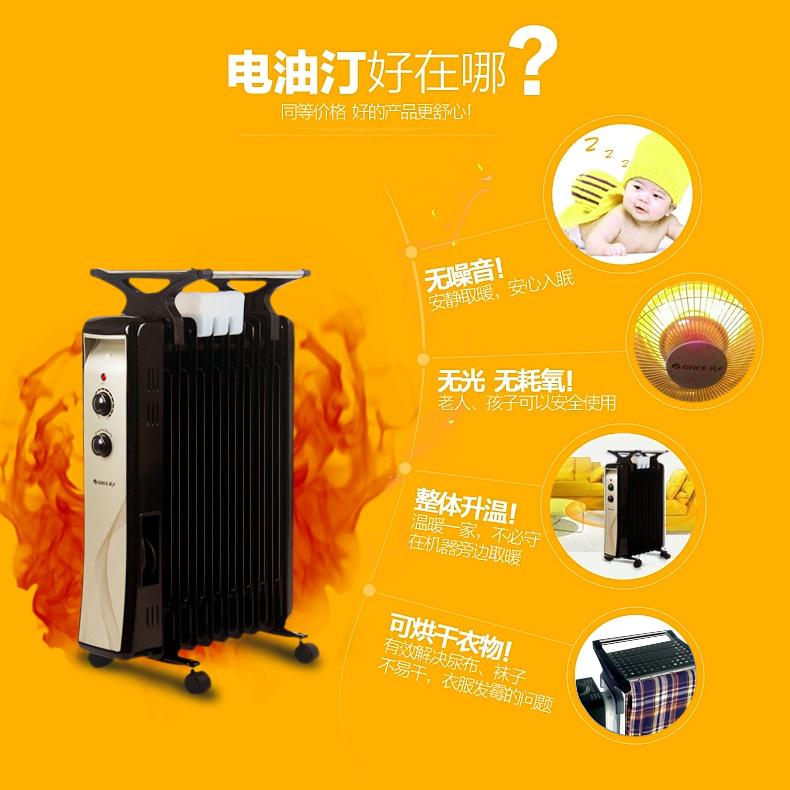 团购| 格力(gree) 取暖器