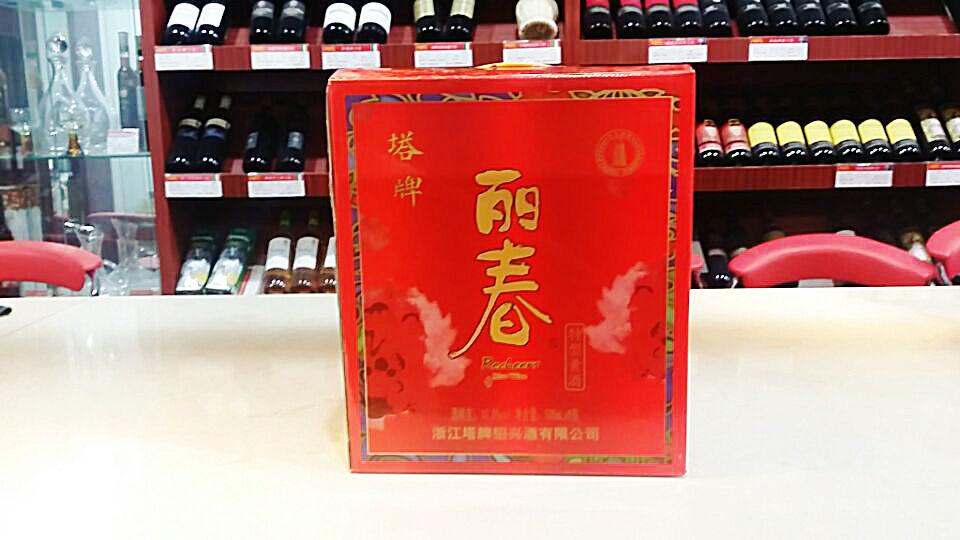 塔牌|-塔牌 丽春五年陈酿特型黄酒500ml*6瓶2箱