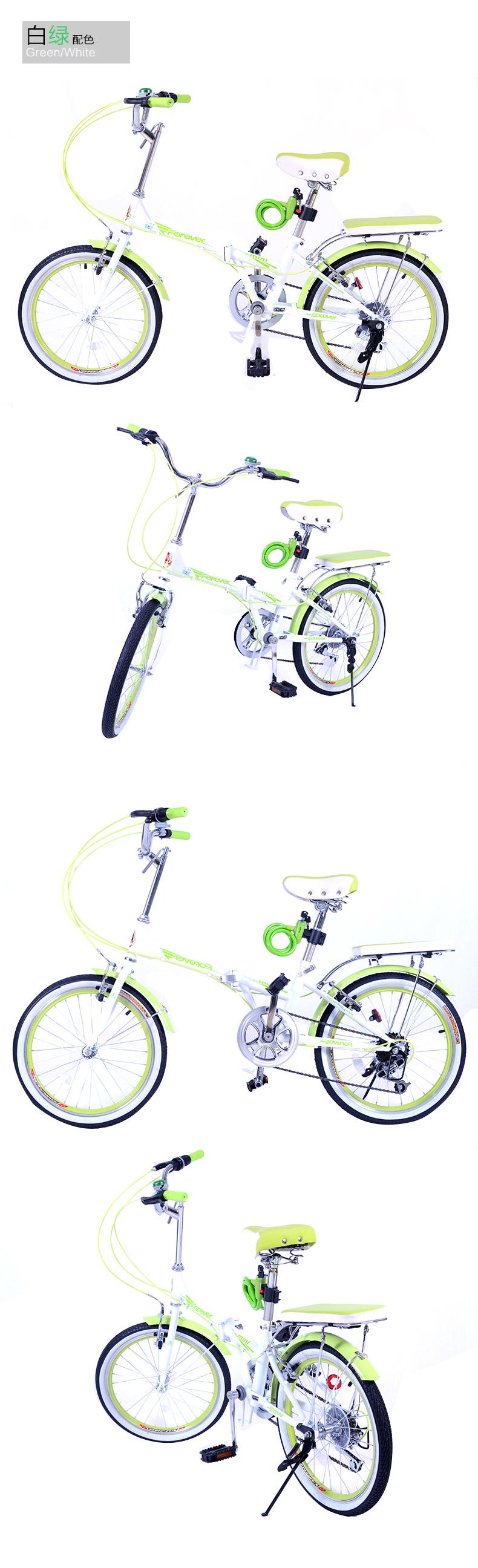 0寸炫彩折叠变速自行车