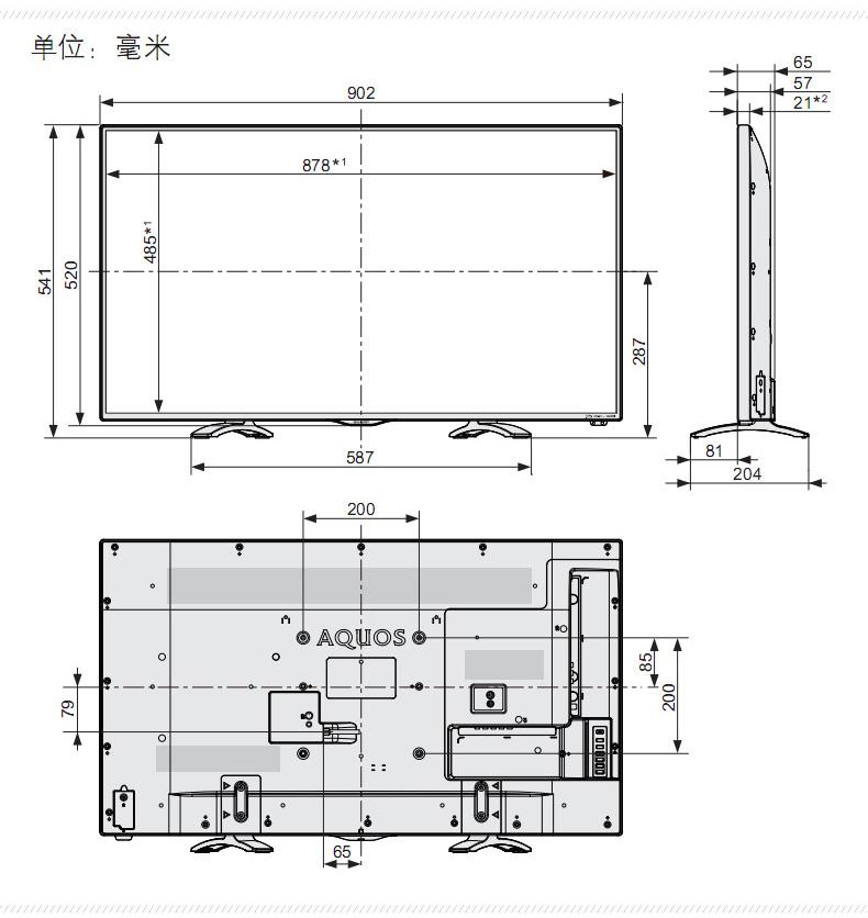 夏普3匹空调室外机接线图