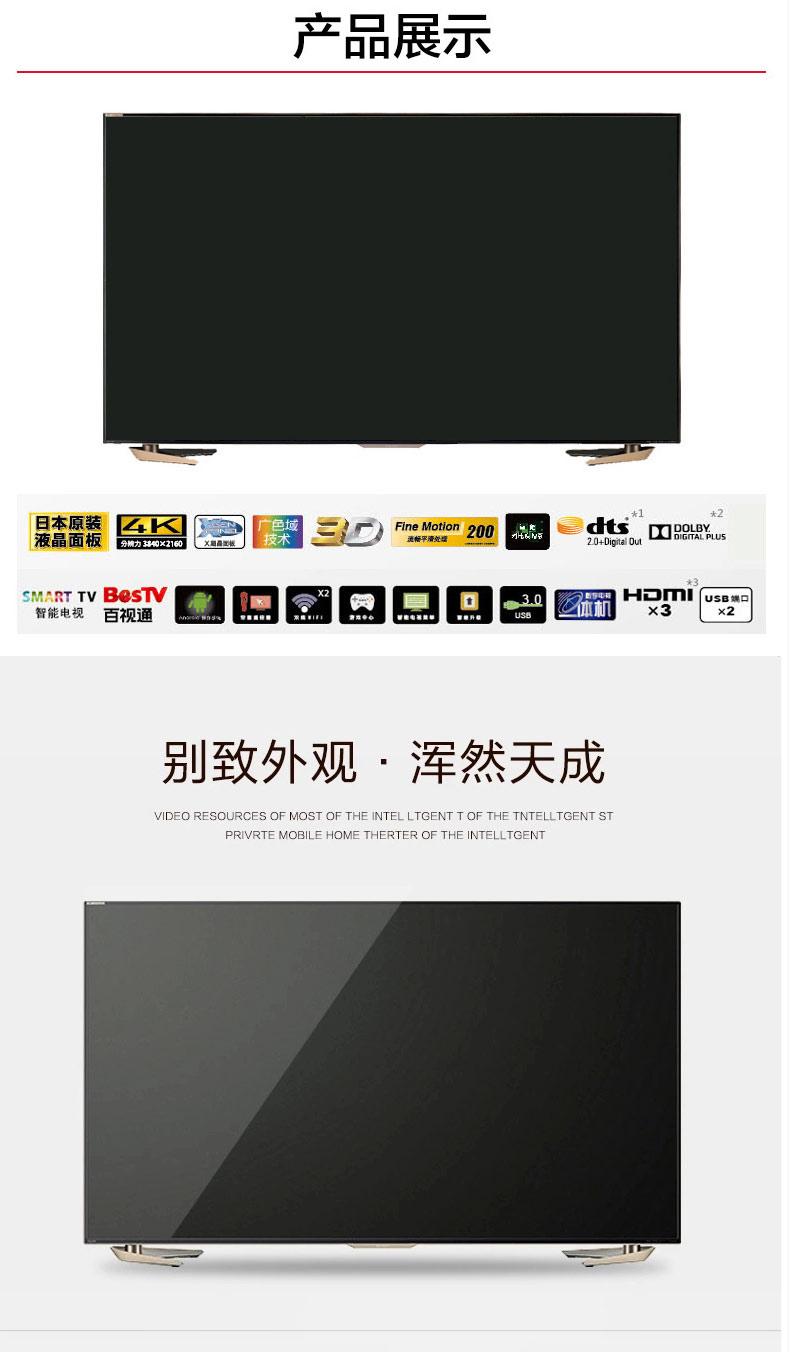 中国夏普售后安装调试费用如下:45英寸以下