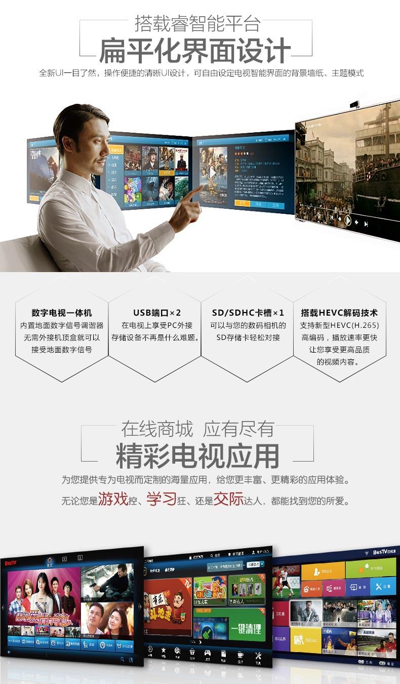 中国夏普售后安装调试费用如下:45英寸以下台