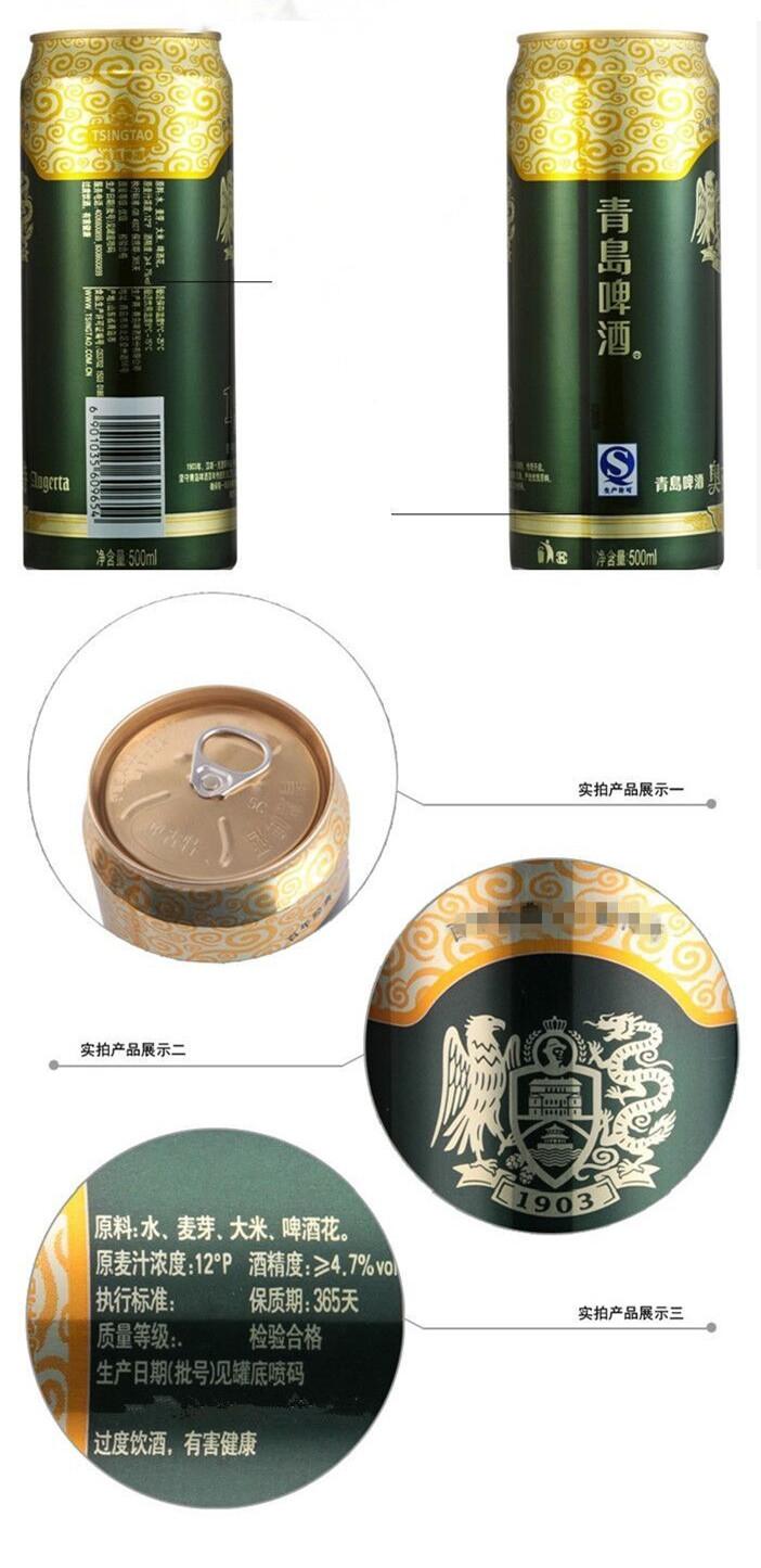 青岛啤酒 奥古特啤酒500ml*12罐整箱装