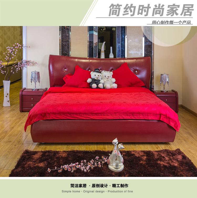 恩乐家具旗下品牌:恩乐嘉居,muen慕恩,婚床专家,配套家具系列,床垫