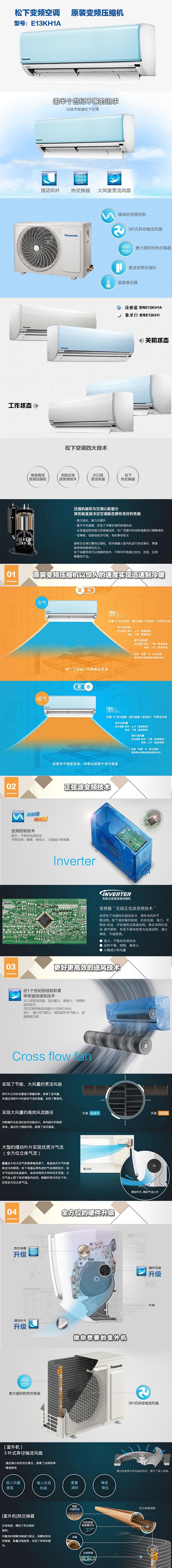 空调1.5匹压缩机接线图