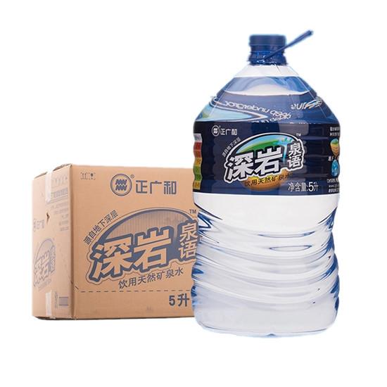 深岩泉语矿泉水5l*4桶*2箱整箱