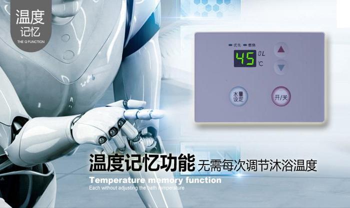 天然气热水器出水时冷时热是什么原因?