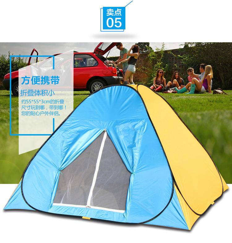 自动帐篷安装图解