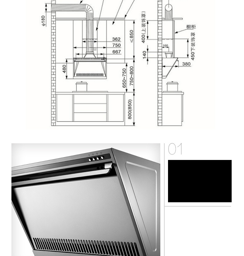 ocj.01调速电机接线图