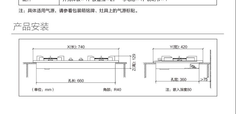 1、首创蝶翼环吸板(ZL200910096759.3 一种带导烟板的吸油烟机 发明专利),全新结构带来全新的环吸效应和缓冲油烟能力,形成立方负压环幕:负压区外扩,油烟再大也拢得住,负压区下置,逼近580mm控烟区,抓烟力更强。 2、电机系统全面升级,自动巡航增压增至大风压,蜗壳、叶轮加厚,进气量加大。 3、M型集烟腔和蝶翼板形成全加速通道,秒吸油烟。 4、高效吸科技再进化,仿生羽翼叶轮,双变R降噪。 5、易拆卸的蝶翼环吸板,油污隐匿式设计,大面积的冷凝分离,瓦楞网的设计,长条形油杯,让清洁打理方