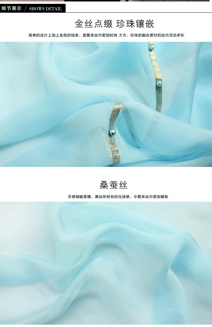 春秋霓锦-蓝桑蚕丝真丝围巾