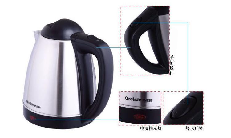 格来德(grelide) 自动断电家用商用1.8l不锈钢电热水壶(wkf-318s)